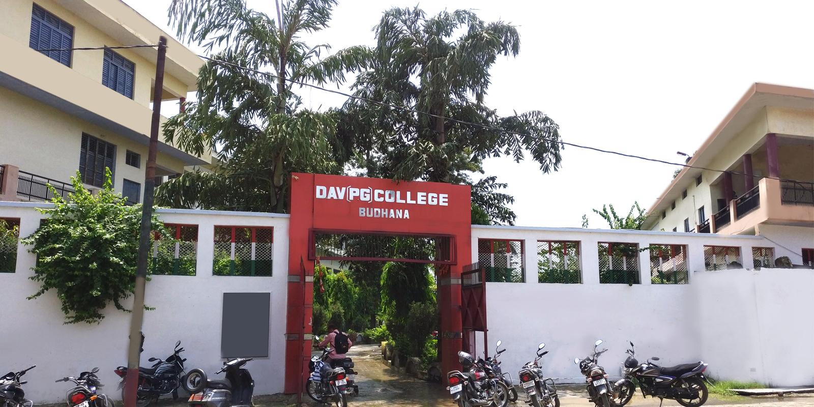 D.A.V. Degree College