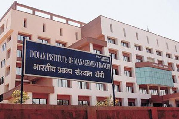 Indian Institute of Management, Ranchi Image