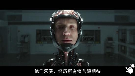 [新機器戰警]機器戰警2014-圖/2014鐵甲威龍bt机械战警2014快播qvod截图2014 RoboCop Screenshot