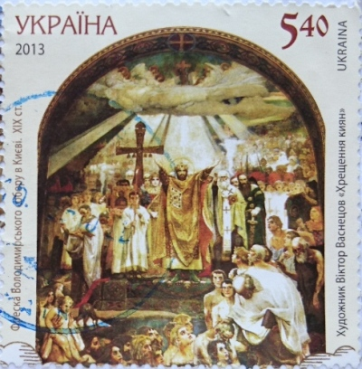 2013 васнецов крещение киева 5.40