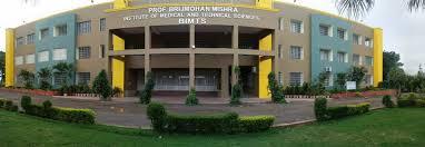 Prof Brijmohan Mishra Institute of Medical and Technical Sciences, Burhanpur