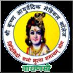 Shri Krishna Ayurvedic Medical College and Hospital