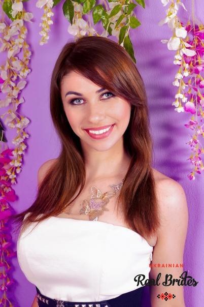 Photo gallery №5 Ukrainian bride Elena