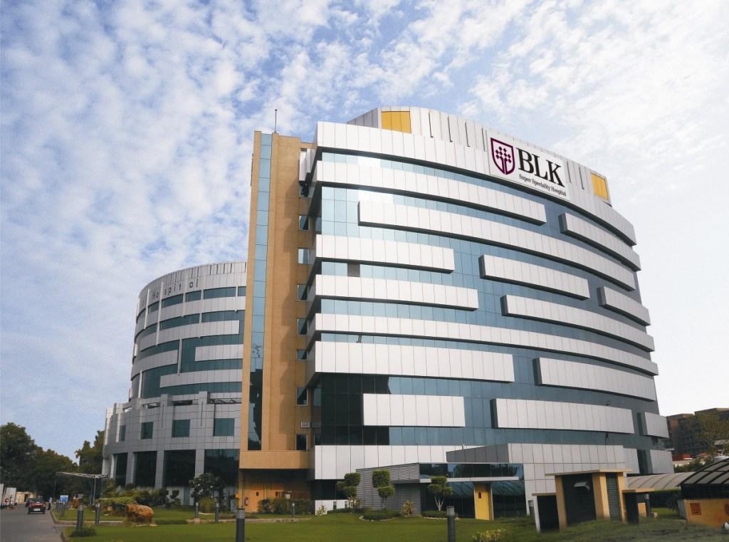 Dr. B L Kapur Memorial Hospital Image