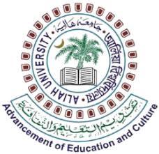 AU (Aliah University)
