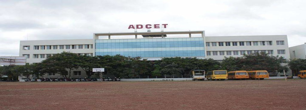 Annasaheb Dange College Of Engineering And Technology Image