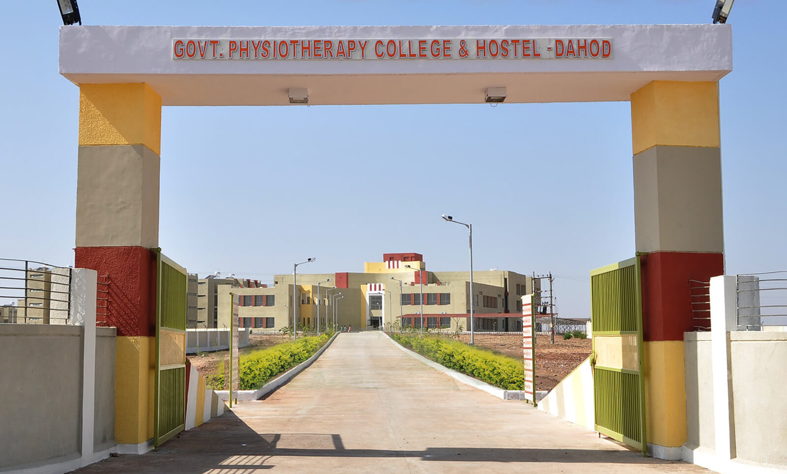 Government Physiotherapy College, Dahod