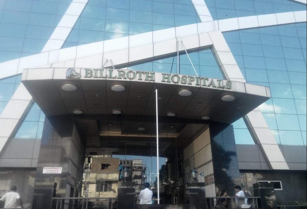 Billroth Hospitals Image