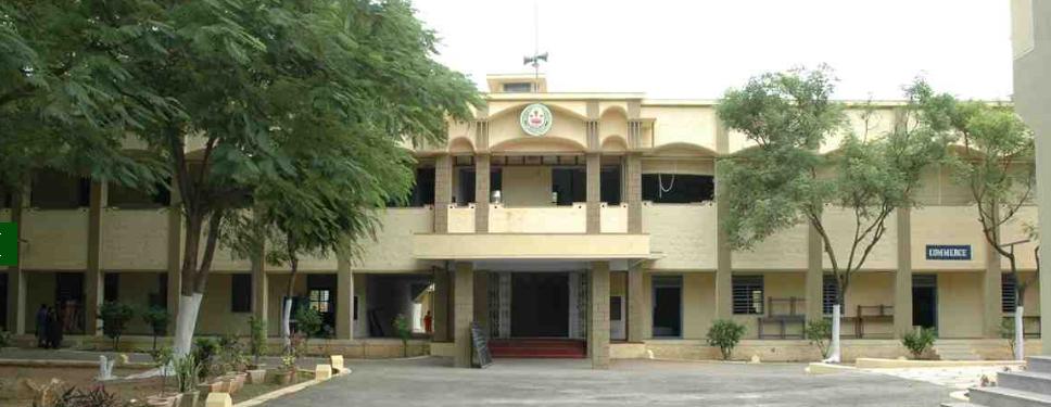 Cardamom Planters Association College, Theni
