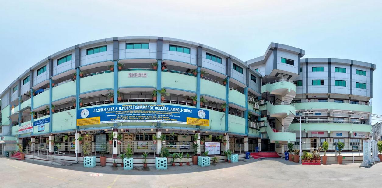 J. Z. Shah Arts and H. P. Desai Commerce College, Amroli