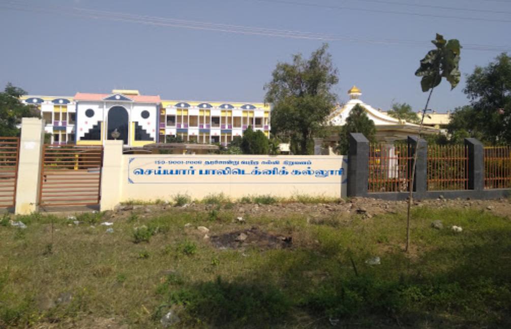 Cheyyar Polytechnic College