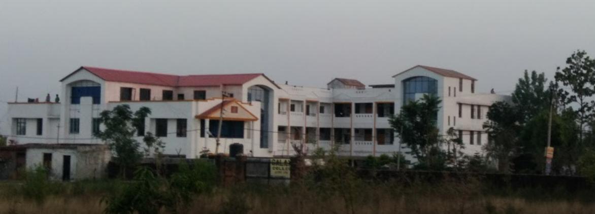 Galaxy Paramedical college, Jammu