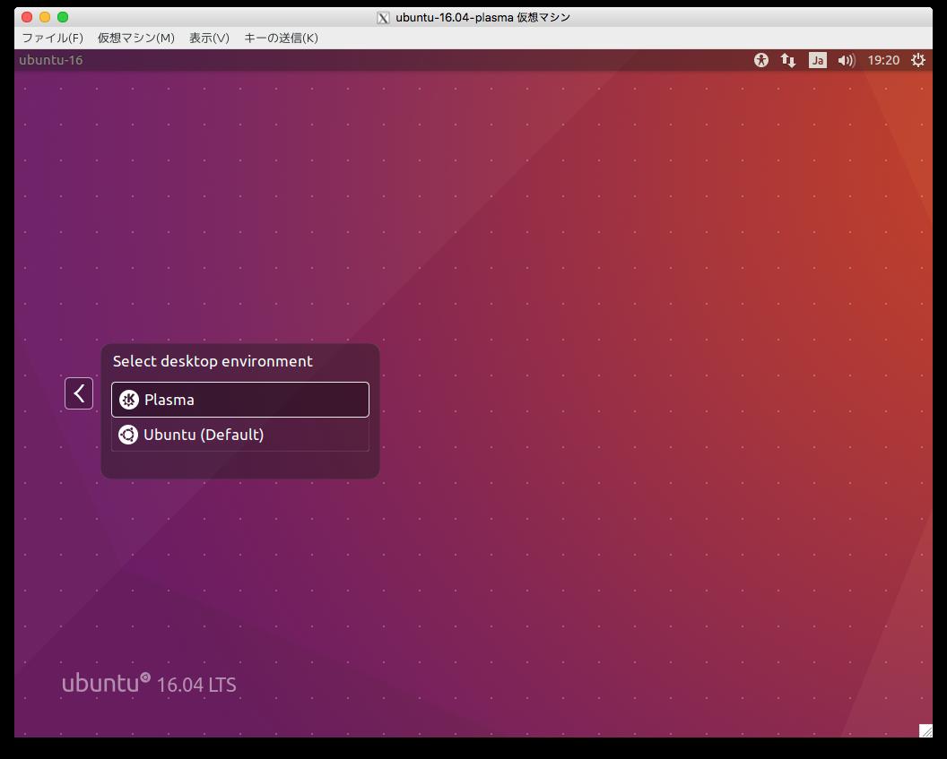 0002_ubuntu-16.04-login.png