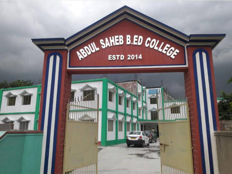 Abdul Saheb B.Ed. College, Murshidabad