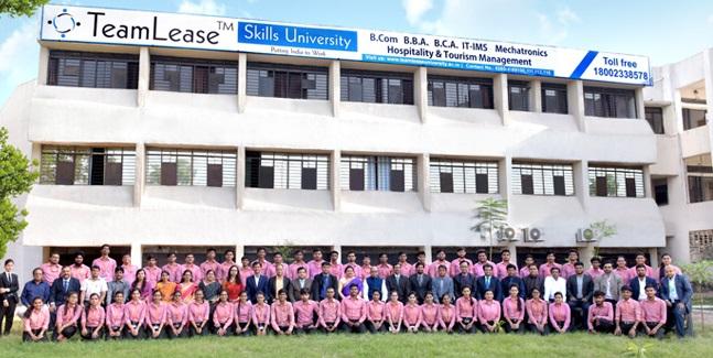 Team Lease Skills University, Vadodara
