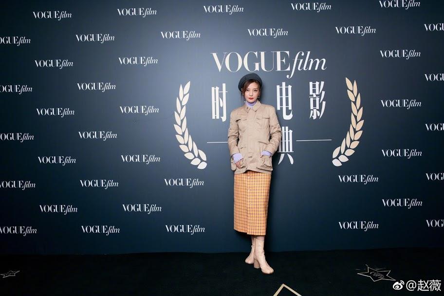 [2018.11.07-VogueFilm] Triệu Vy - thảm đỏ công chiếu VogueFilm