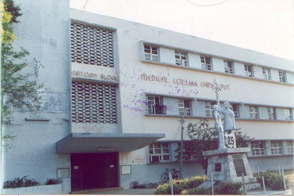 College of Nursing, Chengalpattu Medical College Image