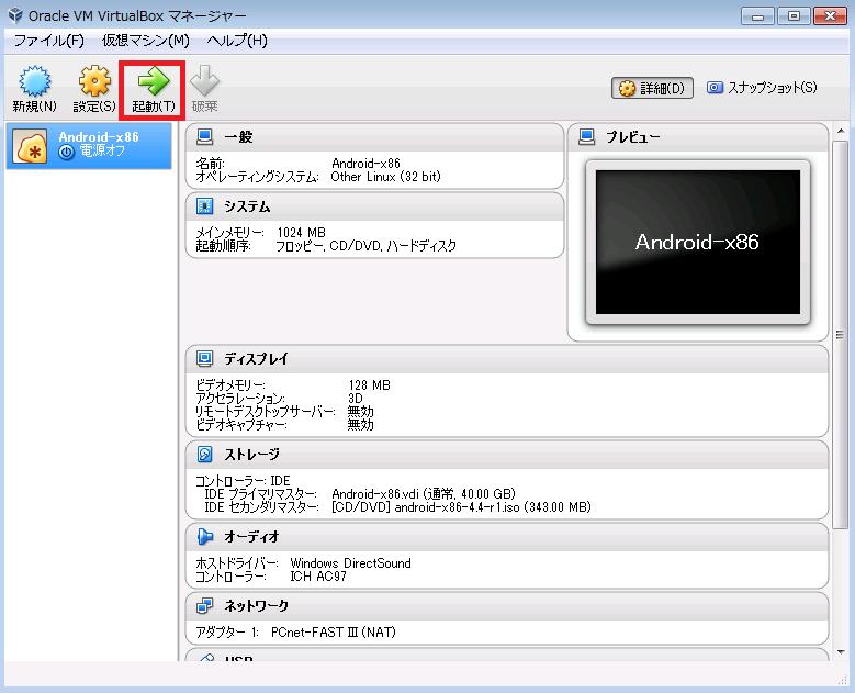 https://dl-web.dropbox.com/s/g7faf0c978tirlh/0013_Android-x86-kickstart.png