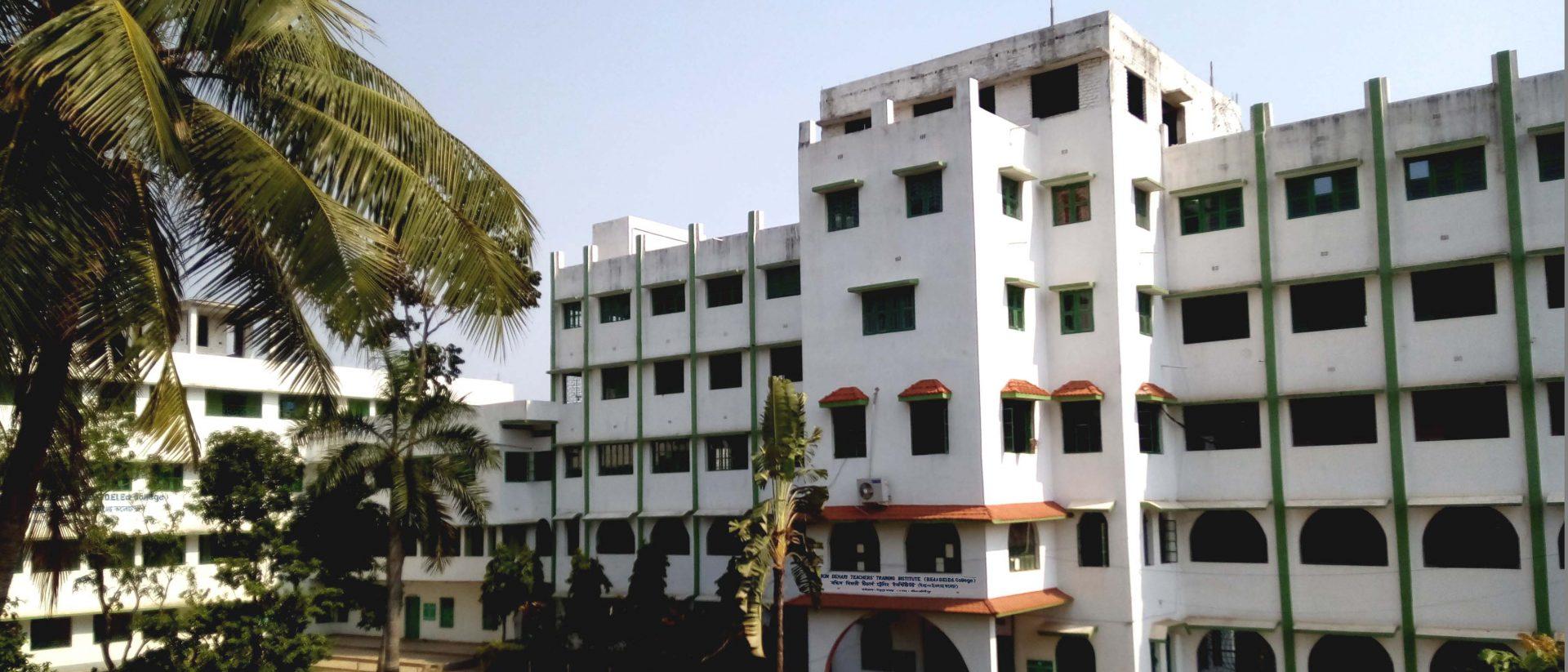 Bankim Behari Teachers Training Institute, Paschim Medinipur