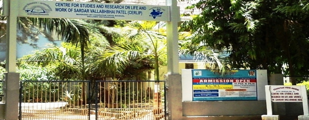 Centre for Studies and Research on Life and Works of Sardar Vallabhbhai Patel, Vallabh Vidyanagar Image