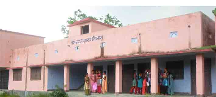 G.M.R.D. College, Samastipur
