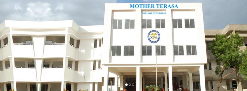 Mother Terasa College of Nursing, Pudukottai