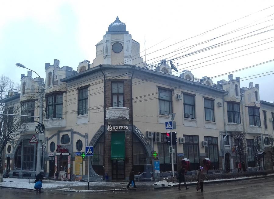 Ставрополь.Атека Байгера.