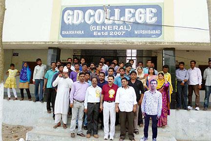 G.d. College, Murshidabad Image