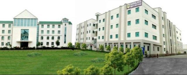Nav Nirman Sewa Samiti's Samalkha Group Of Institutions