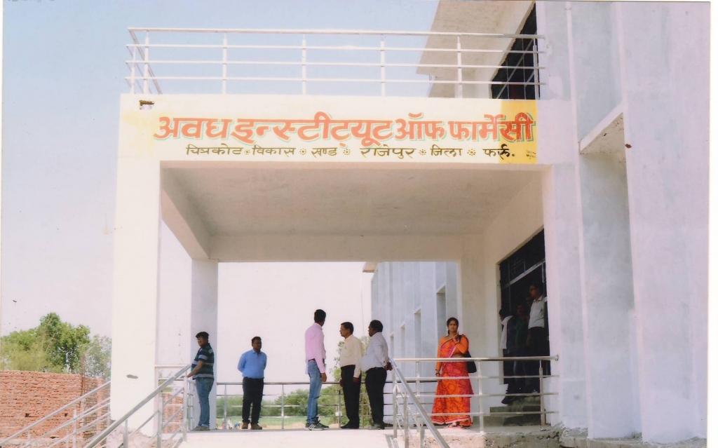 Avadh Institute Of Pharmacy