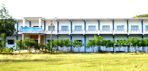 College Of Pharmaceutical Sciences, Ganjam