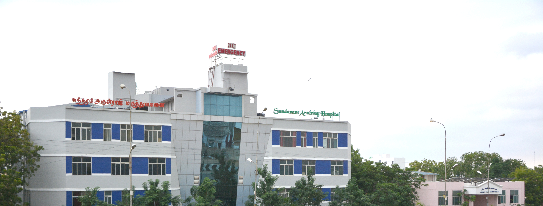 Sundaram Arulrhaj Hospital, Tuticorin