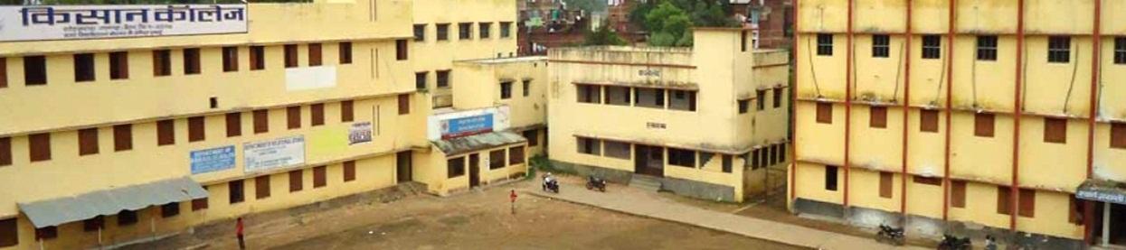 Kisan College, Nalanda