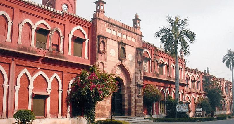 Dr. Ziauddin Ahmad Dental College, Aligarh
