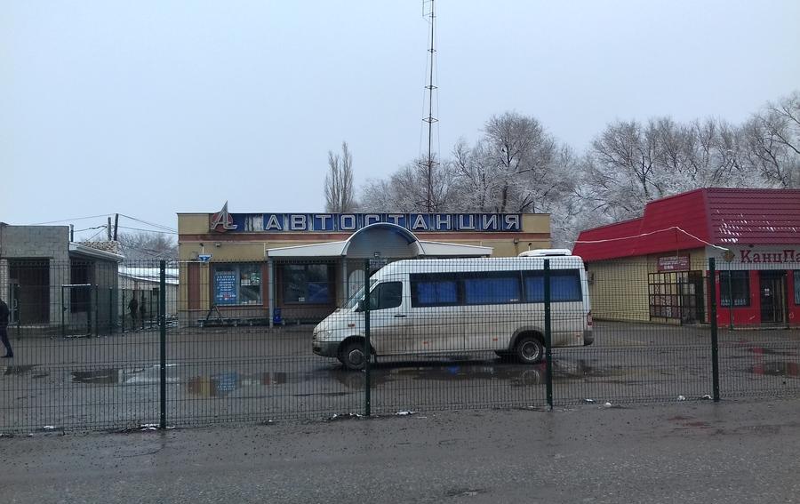 Донское ставропольский край автостанция
