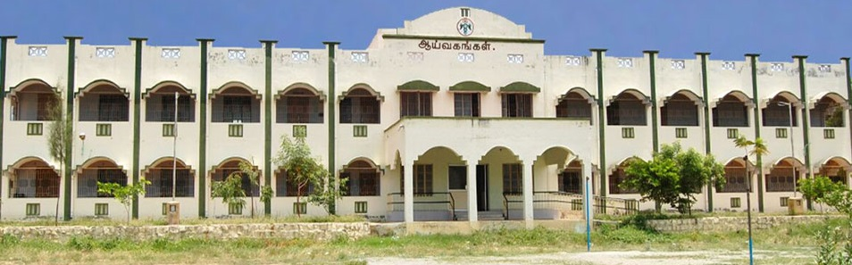 Government Homoeopathic Medical College and Hospital, Tirumangalam Image