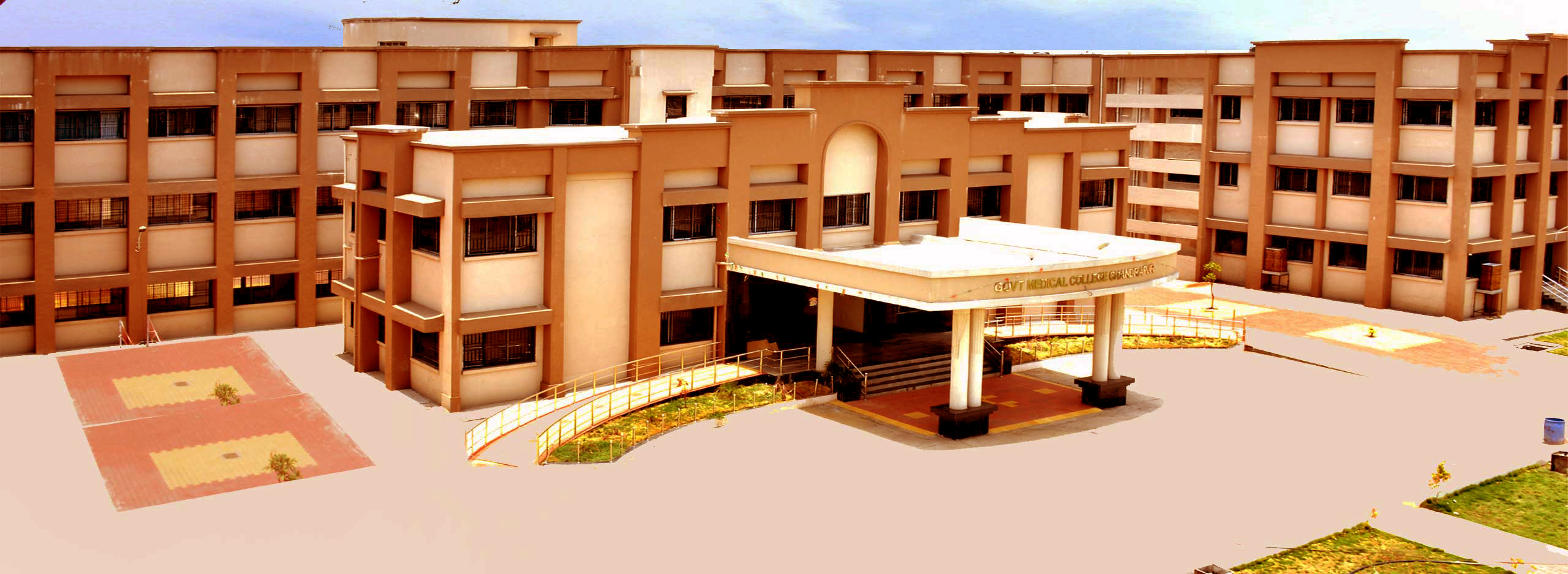 Government Medical College, Chandrapur Image