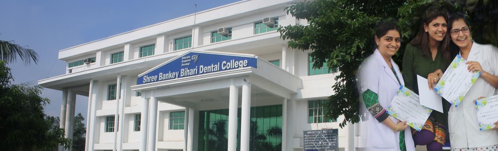 Shree Bankey Bihari Dental College and Research Centre, Masuri Image