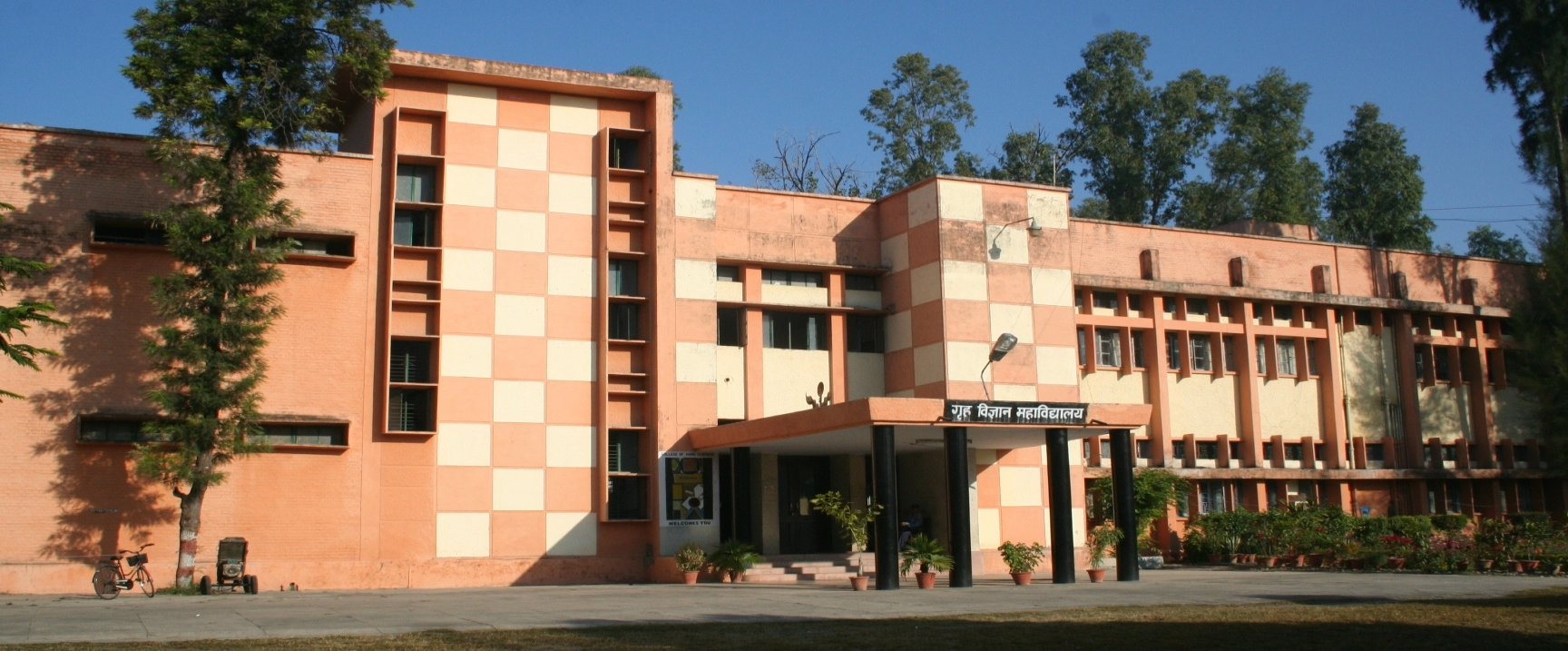 College of Home Science, G.B. Pant University of Agriculture and Technology, Udham Singh Nagar
