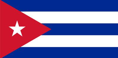 Bandera de Cuba