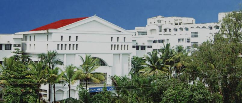 Mahatma Gandhi Mission's School of Biomedical Sciences, Navi Mumbai Image