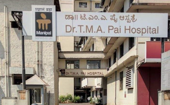 Dr. Tma Pai Hospital