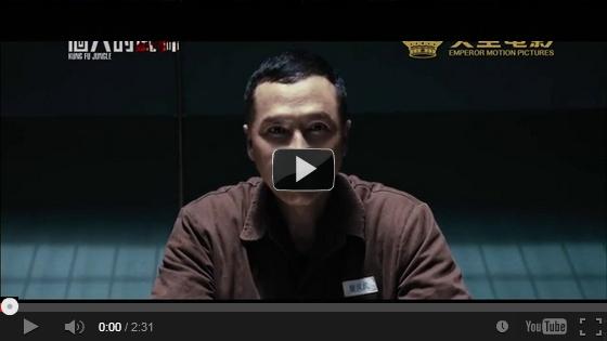 甄子丹捲土重來【一個人的武林】電影預告/一个人的武林qvod预告片