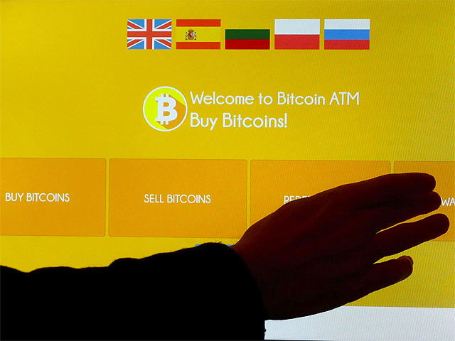 What Is The Exchange Rate Of Bitcoins