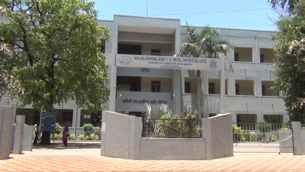 Nalini Arvind and T.V. Patel Arts College, Vallabh Vidyanagar