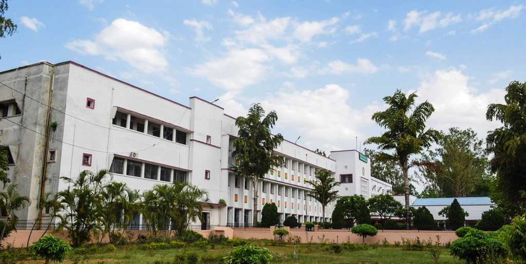 College of Agricultural, (Birsa Agricultural University), Ranchi