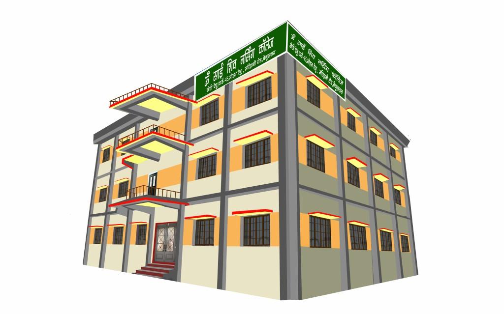 Om Sai Shiv Nursing College