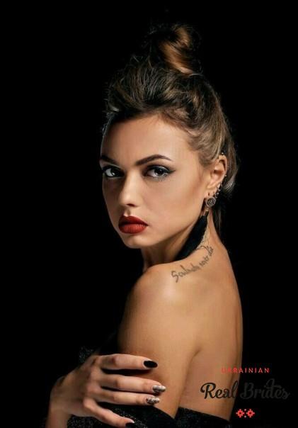 Photo gallery №9 Ukrainian bride Julia