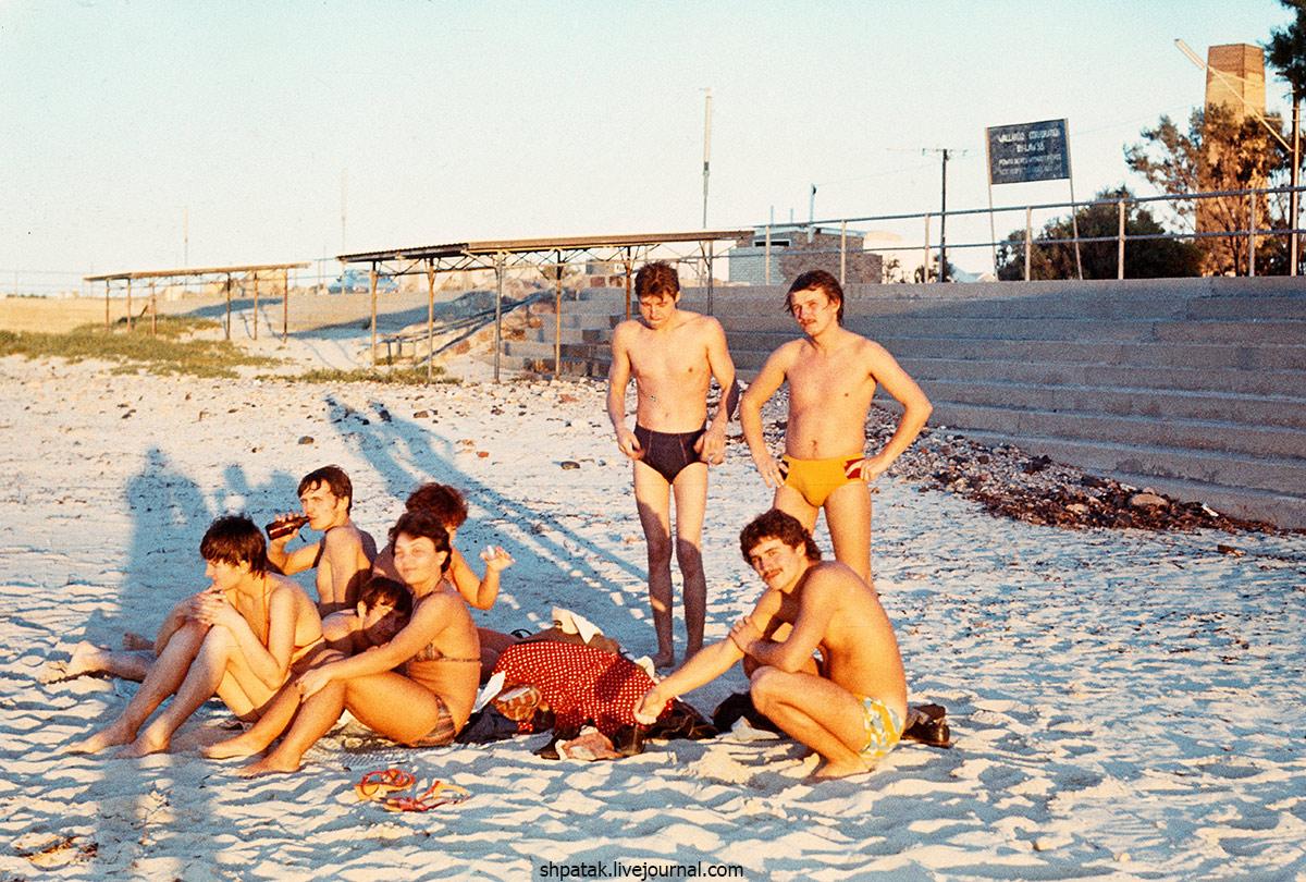 1984-85. Мой забытый архив слайдов. ДВМП. т/х Отрадное. Австралия, Куба и