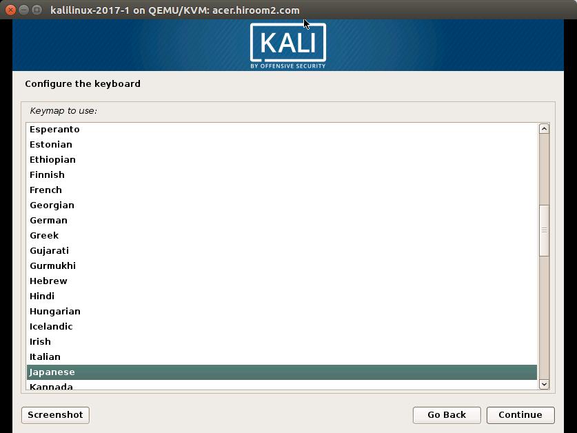 0005_ConfigureTheKeyboard.png